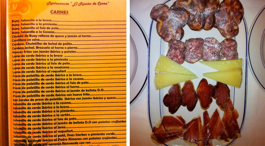 menu El Rincón de Curro